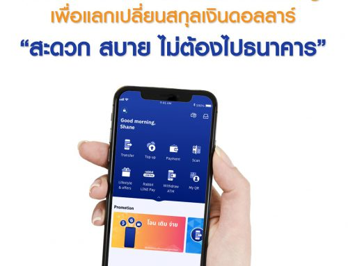 Add FCD Account BBL Mobile Banking